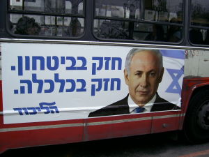 The Prophetic Significance of Netanyahu's Defeat or Re-election Next Week